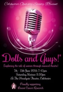 dolls and guys poster